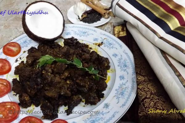 photo of Beef Ularthiyathu